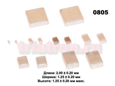 0,015мкф X7R 50в 10% (0805) Чип керам,конденсатор FENGHUA 0805B153K500NT
