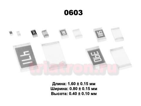 0ом 5% RS-03 1/10W (0603) Чип резистор