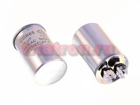 16мкф 450VAC 5% (40Х75) CBB-65-А клеммы пусковой конденсатор DF