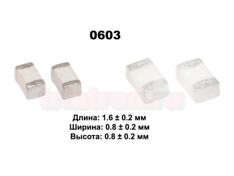 0603 0.0015мкГн ±0,0003uH Чип кер. индуктивность VHF160808H1N5ST