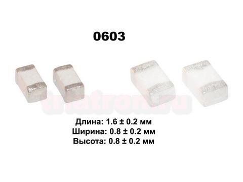 0603 0.047мкГн 5% Чип кер. индуктивность VHF160808H47NJT