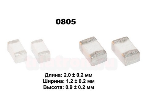 0805 0.0015мкГн ±0,0003uH Чип кер. индуктивность VHF201209H1N5ST