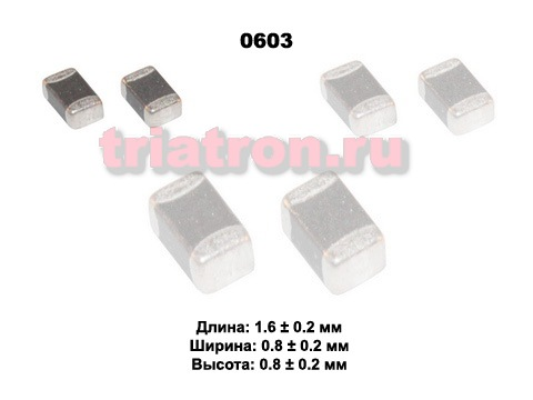 0603 1.0мкГн 10% Чип ферр. индуктивность CMI160808U1R0KT