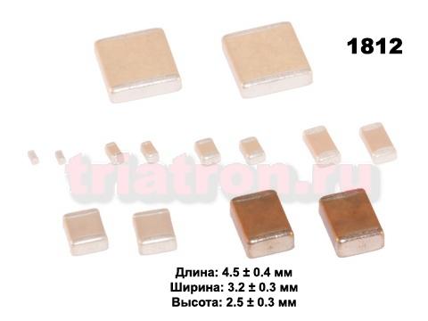 0,033мкф X7R 250в 10% (1812) Чип керам,конденсатор FENGHUA 1812B333K251NT