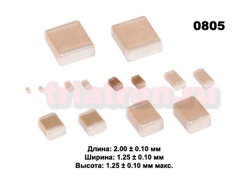 0,015мкф X7R 250в 10% (0805) Чип керам,конденсатор CCTC TCC0805X7R153K251DT
