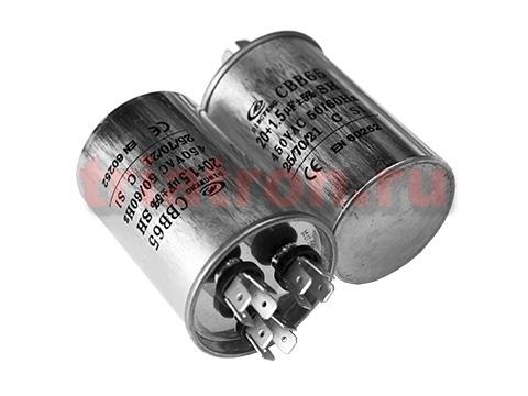 20+1,5мкф 450VAC 5% (50Х75) CBB65-C (3 выв.) клеммы пусковой конденсатор DF