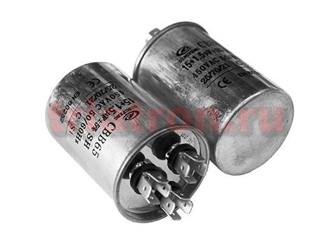 15+1,5мкф 450VAC 5% (50Х70) CBB65-C (3 выв.) клеммы пусковой конденсатор DF