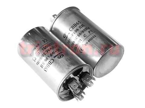 30+6,0мкф 450VAC 5% (50Х85) CBB65-C (3 выв.) клеммы пусковой конденсатор DF