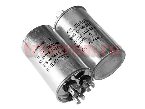 35+6,0мкф 450VAC 5% (50Х85) CBB65-C (3 выв.) клеммы пусковой конденсатор DF